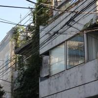 Impressions...Tokyo, Japan