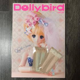 dolly-bird