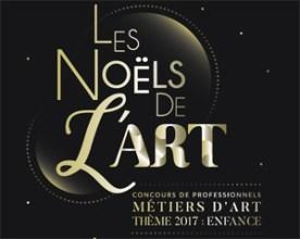 Noel de l art Reims concours professionnel metiers dart Grand Est 2017 theme enfance