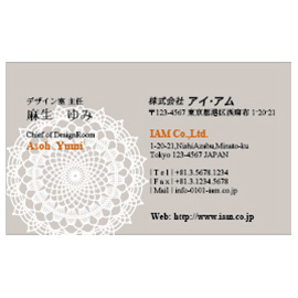 lace-lightbrown3011