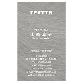 card_simple_22121
