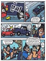アメコミ風漫画
