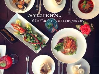 タイ料理各種