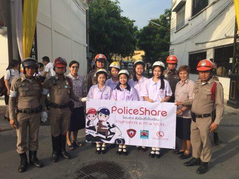 Police Share