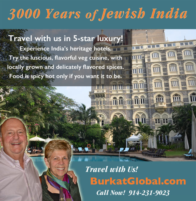 Advertising – Burkat Facebook promo - India