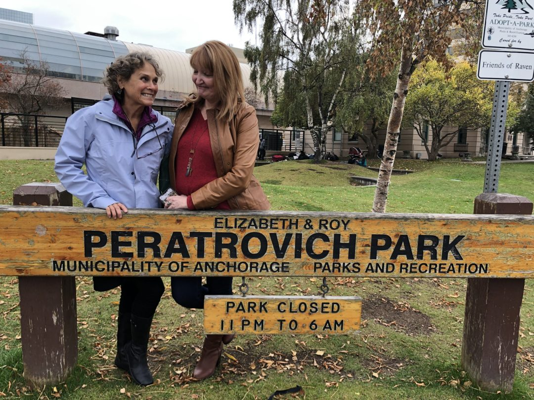 Peratrovich Park