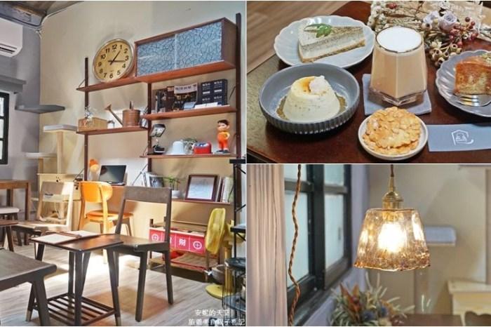 [松江南京站 弄宅咖啡] 巷弄裡百年老宅咖啡館 ,這裡是迷你小京都吧!流浪貓暖心中途站