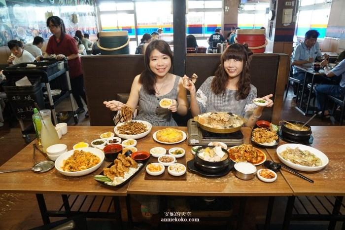 [新莊美食 朝鮮味韓式料理] 30多種韓式小菜無限量供應 超人氣海鮮煎餅 人蔘雞湯  銅盤烤肉