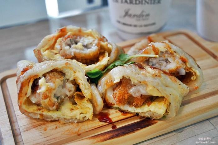 [新莊早午餐 壹三找餐]超狂炸牡蠣粉漿蛋餅 隱身巷弄裡的神級早午餐