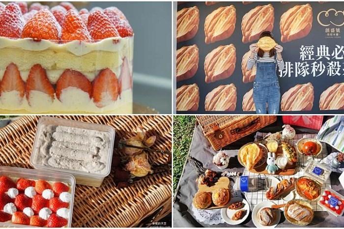 [創盛號烘焙本舖-新莊新泰店]排隊秒殺系羅宋來新莊了 大推水果蛋糕盒與芋泥系列  數十款台歐式麵包挑戰新莊人味蕾
