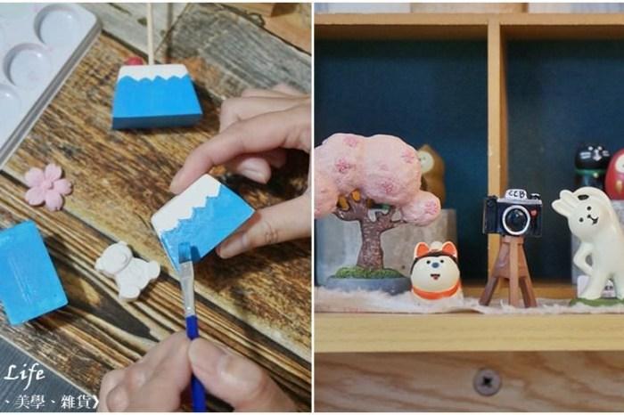[新莊 享生活《手作、美學、雜貨》]療癒系手作空間 日本ZAKKA風格雜貨  被富士山包圍的幸福感