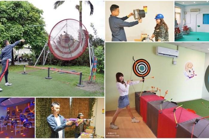 [宜蘭必玩景點]邱比準Cupishoot射擊博物館 十大關卡+巨人箭靶等你來挑戰   不限年齡層都好玩的室內景點