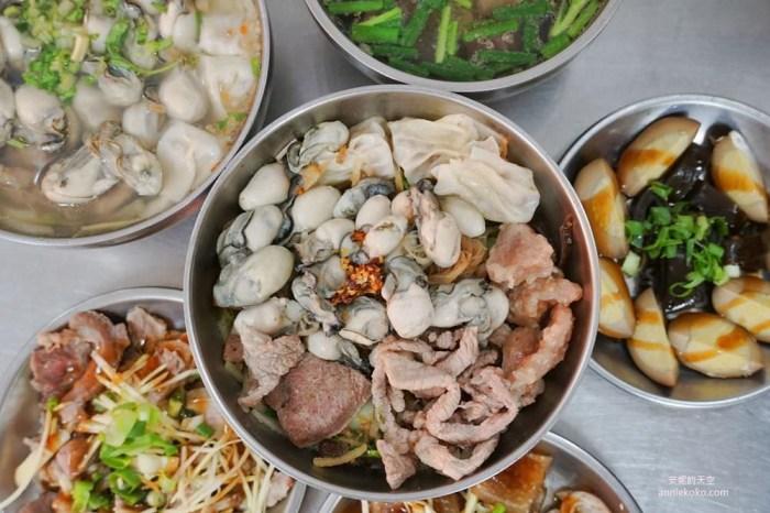 [桃園美食 50巷麵店] 超浮誇蚵仔綜合麵  超過30年的中式早餐 想吃要有排隊的心理準備