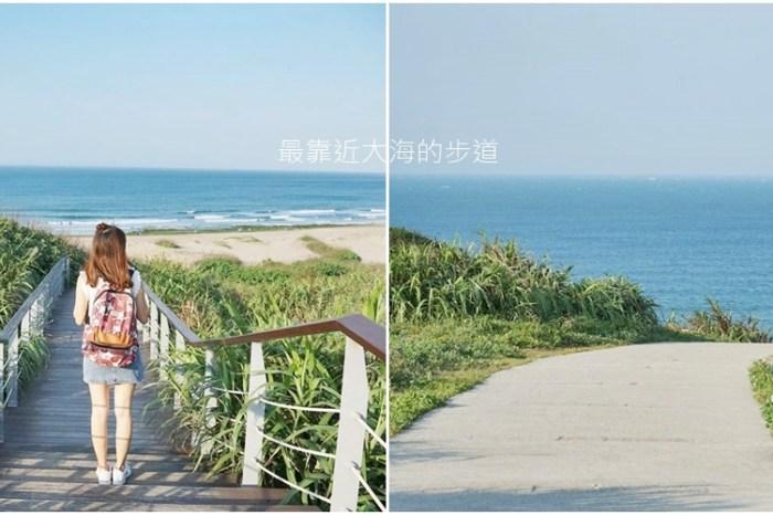 [新北石門 富貴角公園] 最靠近大海的步道  懸日美景燈塔美炸了 野百合花期間限定綻放