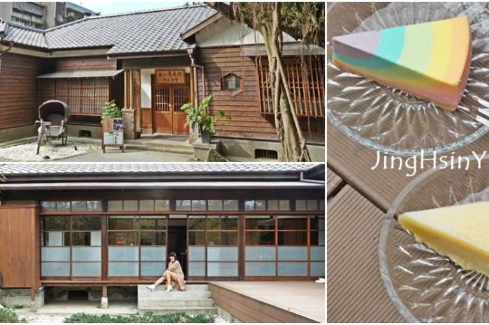 [台北 靜心苑-療癒古蹟]一秒走進日式古蹟裡 老宅裡品味美味 古蹟裡走讀時光