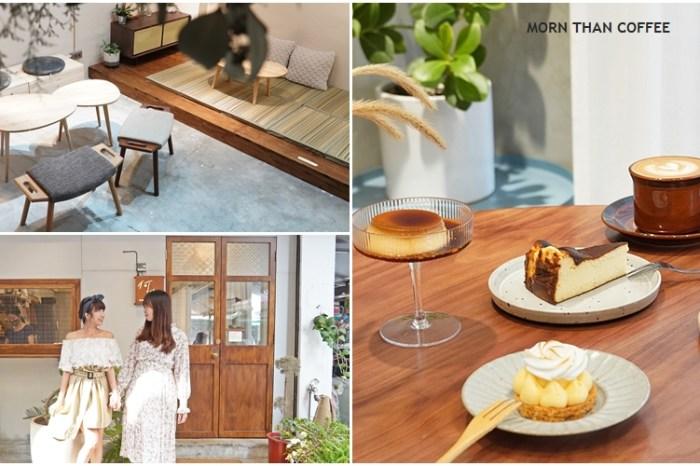 [新莊老宅咖啡廳 何止]巷弄裡的手作甜食咖啡館 日式風純白小屋 框住新莊日常美好