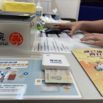 Explainer: COVID-19 vaccines in Hong Kong