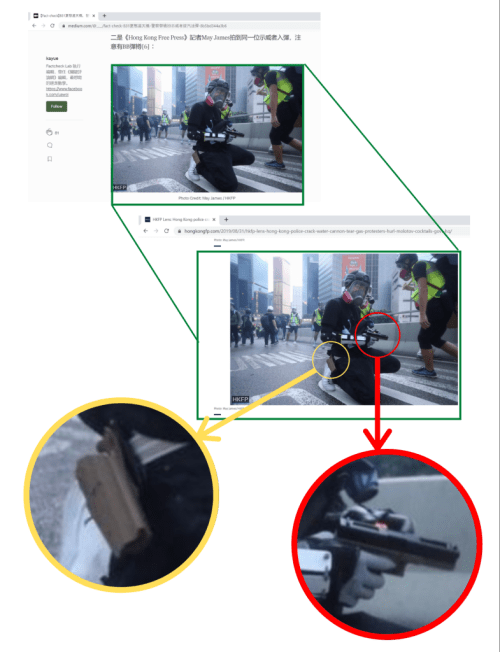 A magnification of both the holster strapped to the protestor's side and the sidearm that they are holding in their hands as they kneel on the ground.