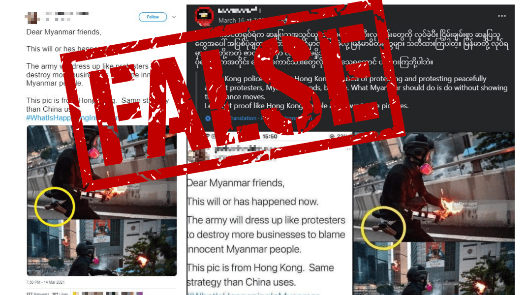 Analysis: An old news photo from 2019 Hong Kong protests circulates in Myanmar with the same false claim