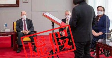虛假:蔡英文會見美國參議員下跪圖片實遭人篡改 影片證站立發言