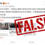 False: The Hong Kong University Students' Union Building has not been demolished