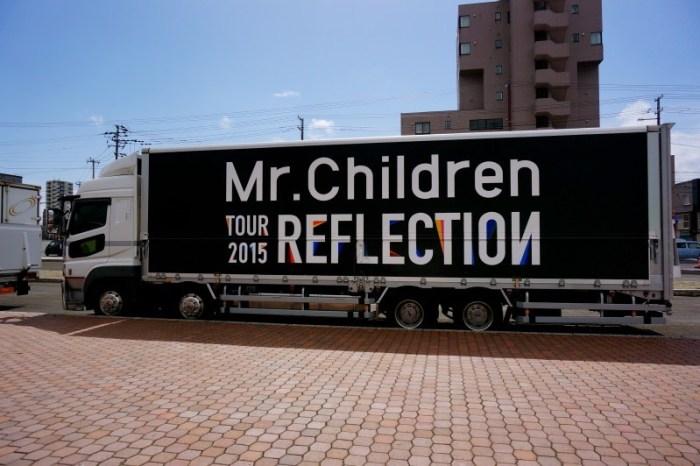 [演唱會] Mr.Children TOUR 2015 REFLECTION 2015/4/19@札幌 &4/26@名古屋 音漏