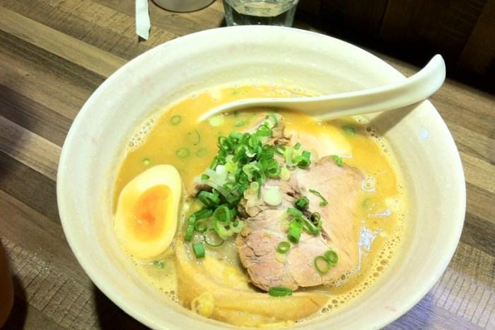 [日式] 台北 – 麺や輝(麵屋輝) TERU