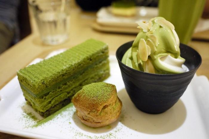 [甜點] 台北 永康街 – 和茗甘味處