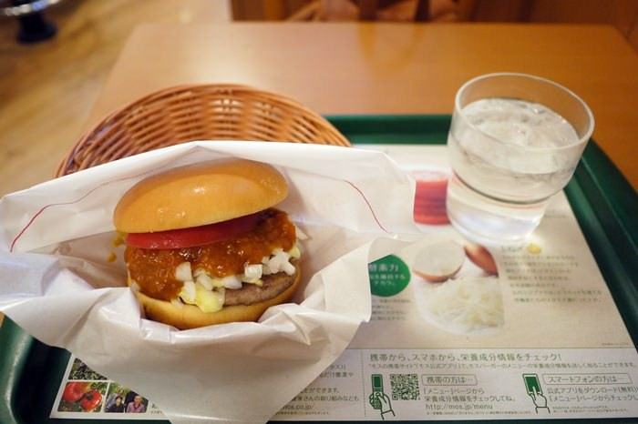 [花見] 日本摩斯漢堡 モスバーガー