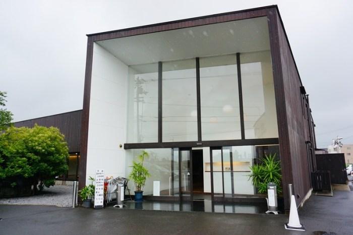 [香川] 高松 時尚公共澡堂 仏生山溫泉 天平湯