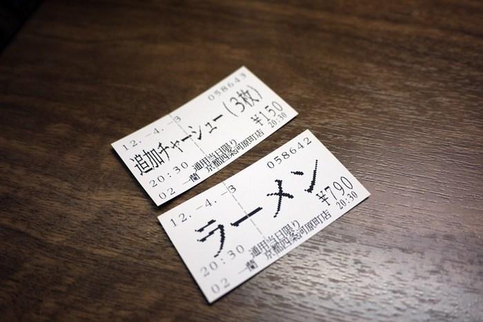 [花見] 京都四条河原町 – 一蘭拉麵