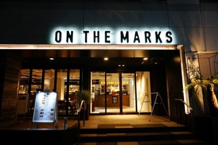 [神奈川住宿] 川崎 複合式設計旅店 ON THE MARKS(近羽田機場、品川)