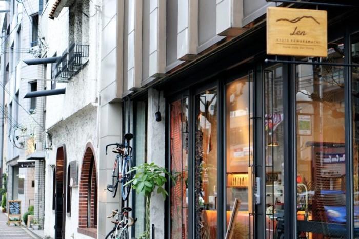 [京都住宿] Len 京都河原町—Hostel, Cafe, Bar, Dining