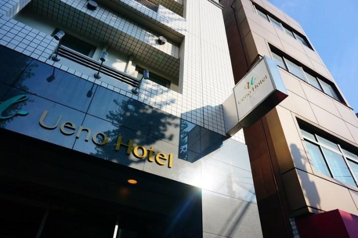[東京住宿] 上野ホテル (原 上野の森ホテル)