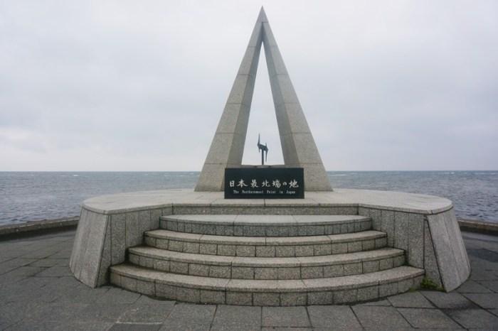 [北海道] 日本最北端 稚內 宗谷岬