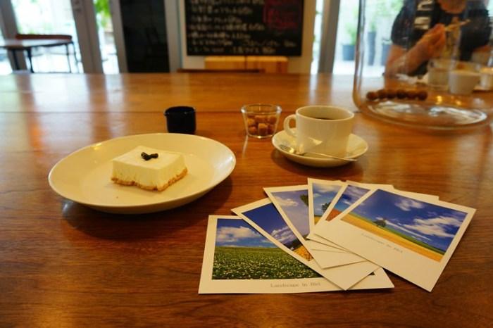 [香川] 高松 複合式選物咖啡屋 まちのシューレ 963