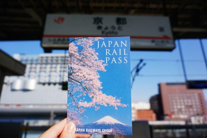 [日本] 2017夏  JAPAN RAIL PASS全國版7日版 使用心得&北海道新幹線