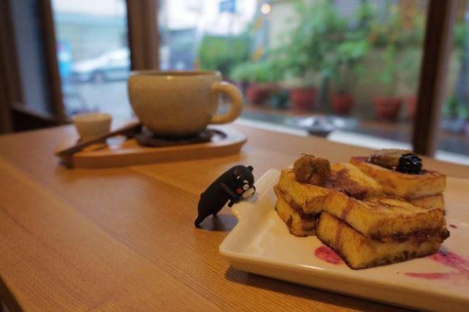 [咖啡] 台北 民生社區 – Afterhours cafe. goods (小茶匙新店鋪)
