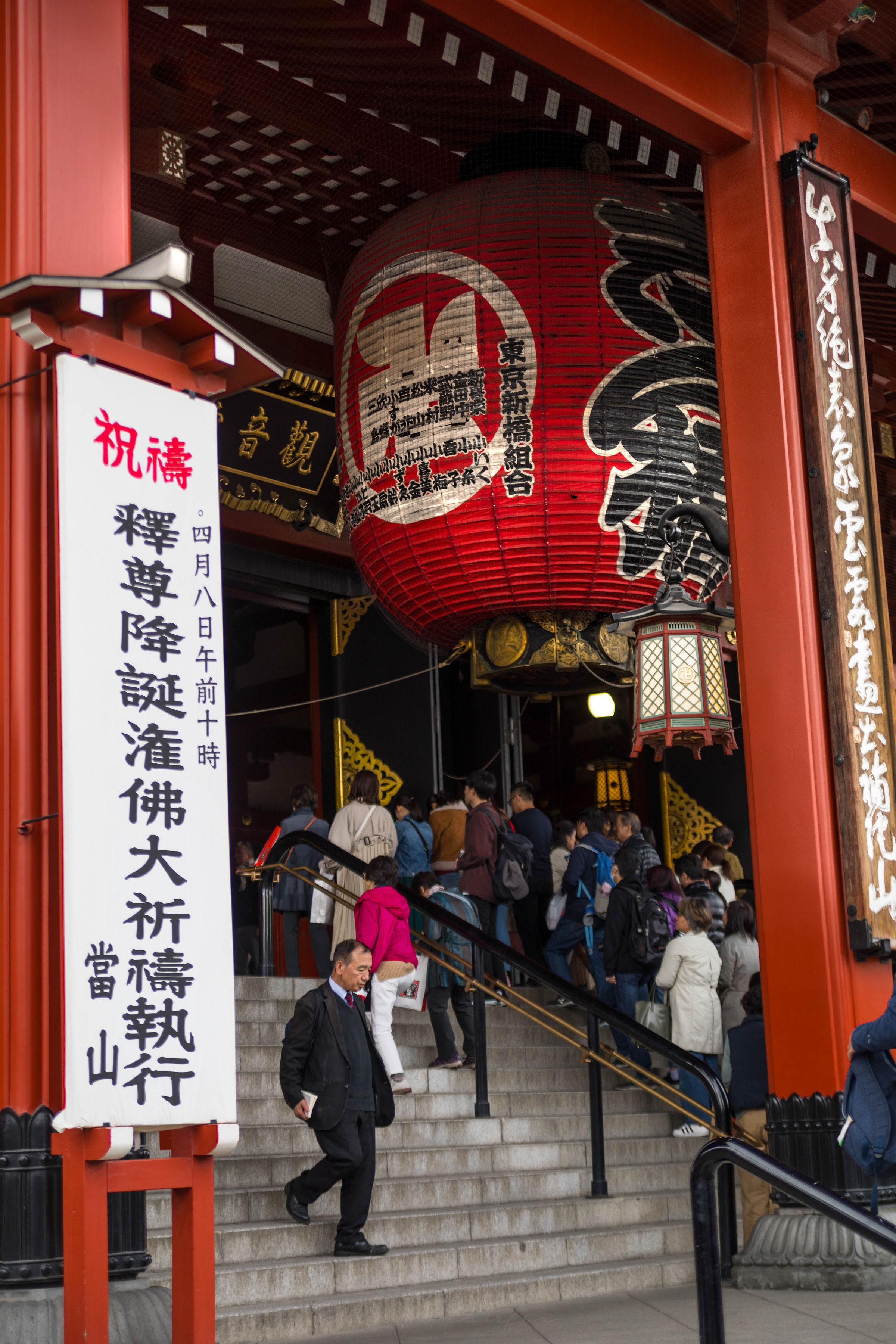 Senso-Ji Temple Asakusa Kannon Buddhist Temple in Tokyo, Japan Shrine with Massive Red Japanese Paper Lanterns Near Tokyo Sky Tree Goddess of Mercy by Annie Fairfax
