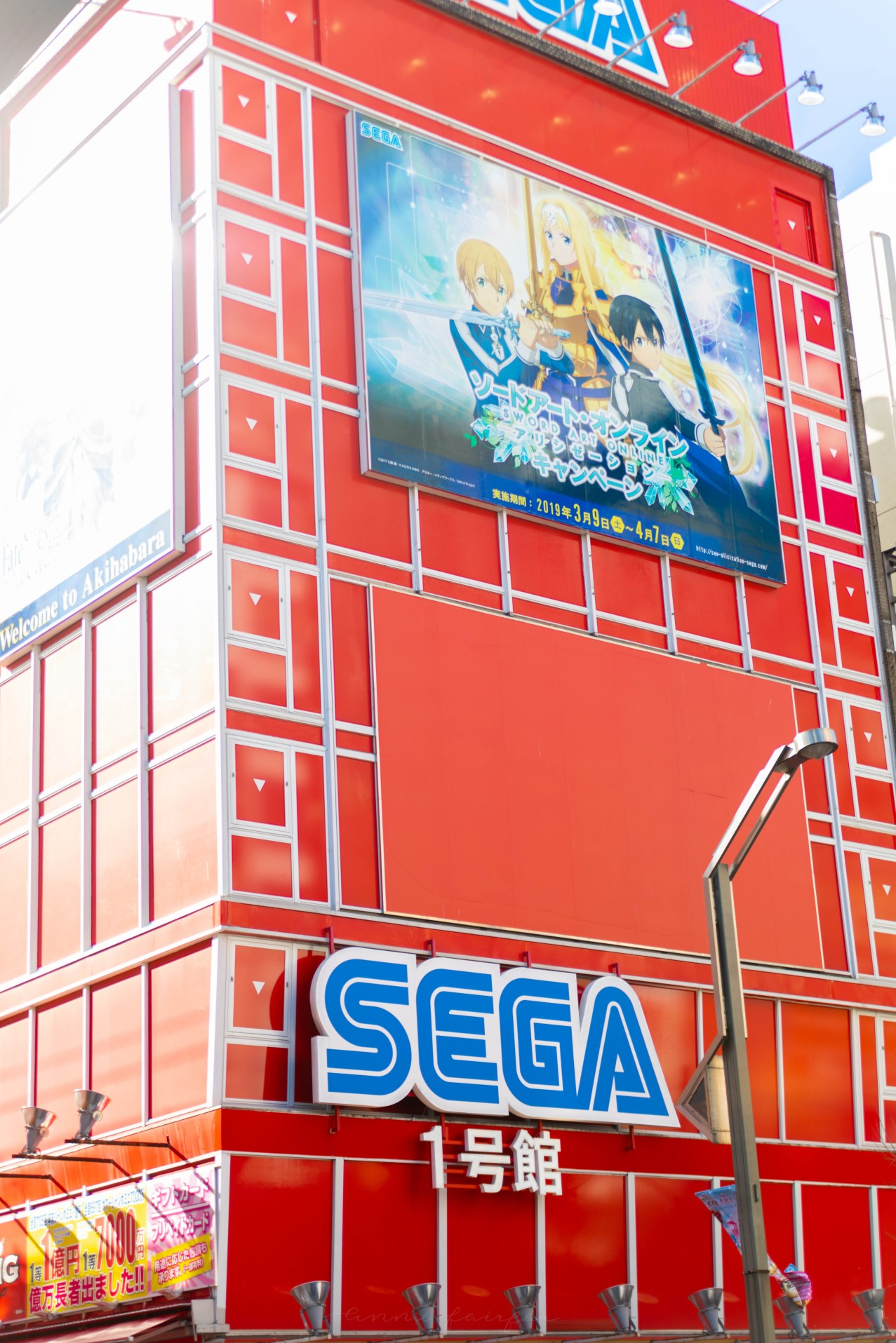 Sega Store in Akihabara Tokyo, Japan: The Official Travel Guide Photographed, Researched, and Written by Annie Fairfax What to Do in Japan, Where to Eat in Tokyo, What to do in Tokyo, Things to Do in Tokyo, Tokyo Tourism, Places to Stay in Tokyo Tokyo Luxury Travel