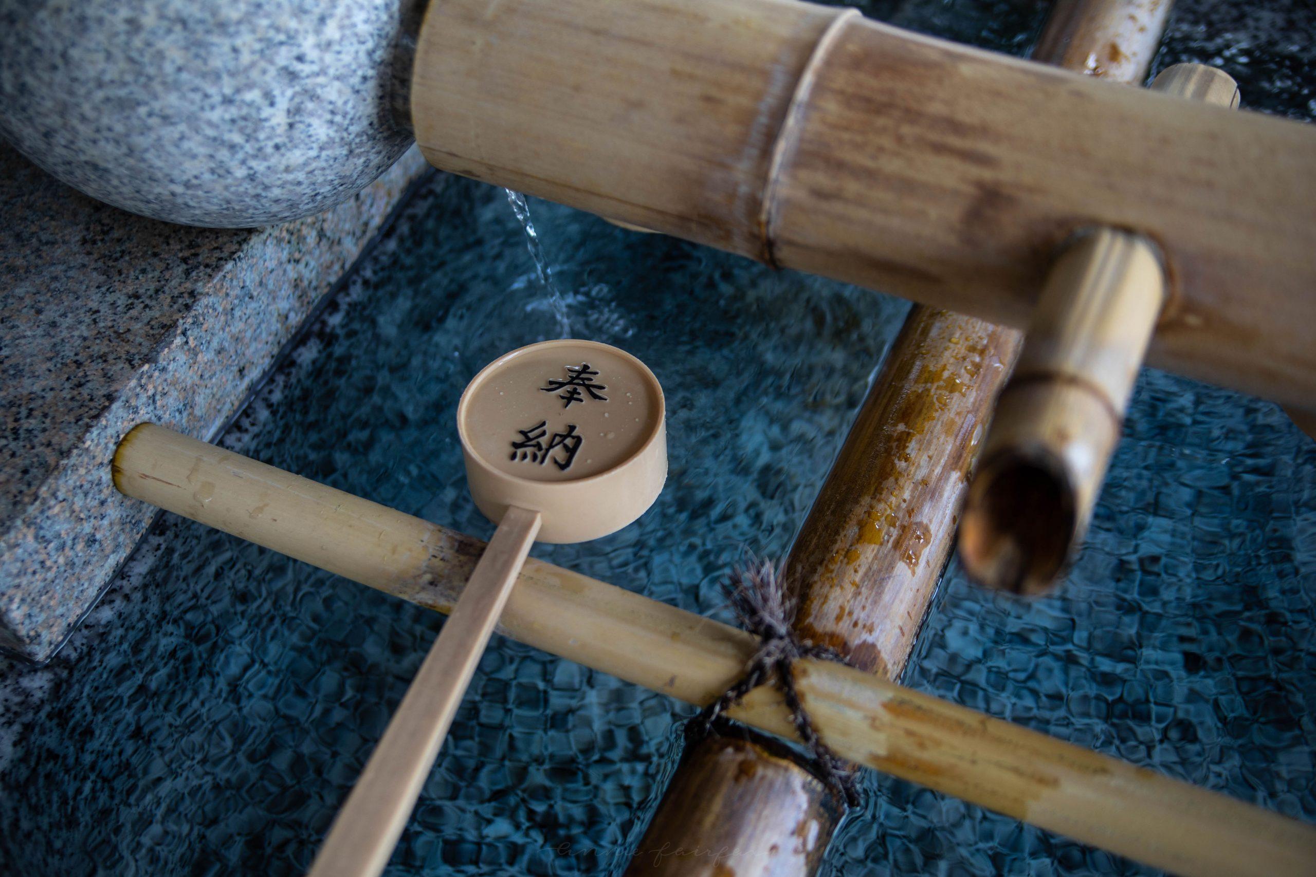 Temizuya Chozuya Shinto Shrine Purification Ablution Water Cleansing Ritual Photographed by Annie Fairfax