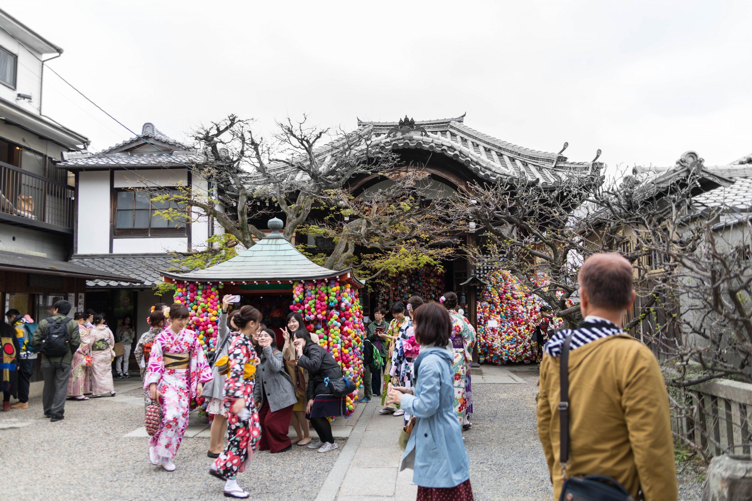 Yasaka Koshin-Do (Daikoku-san Kongo-ji Koshin-Do) Colorful Ball Kyoto Japan Love and Wishmaking Shrine in Higashiyama near Kiyomizu Dera Temple Kyoto, Japan Travel Guide by Annie Fairfax