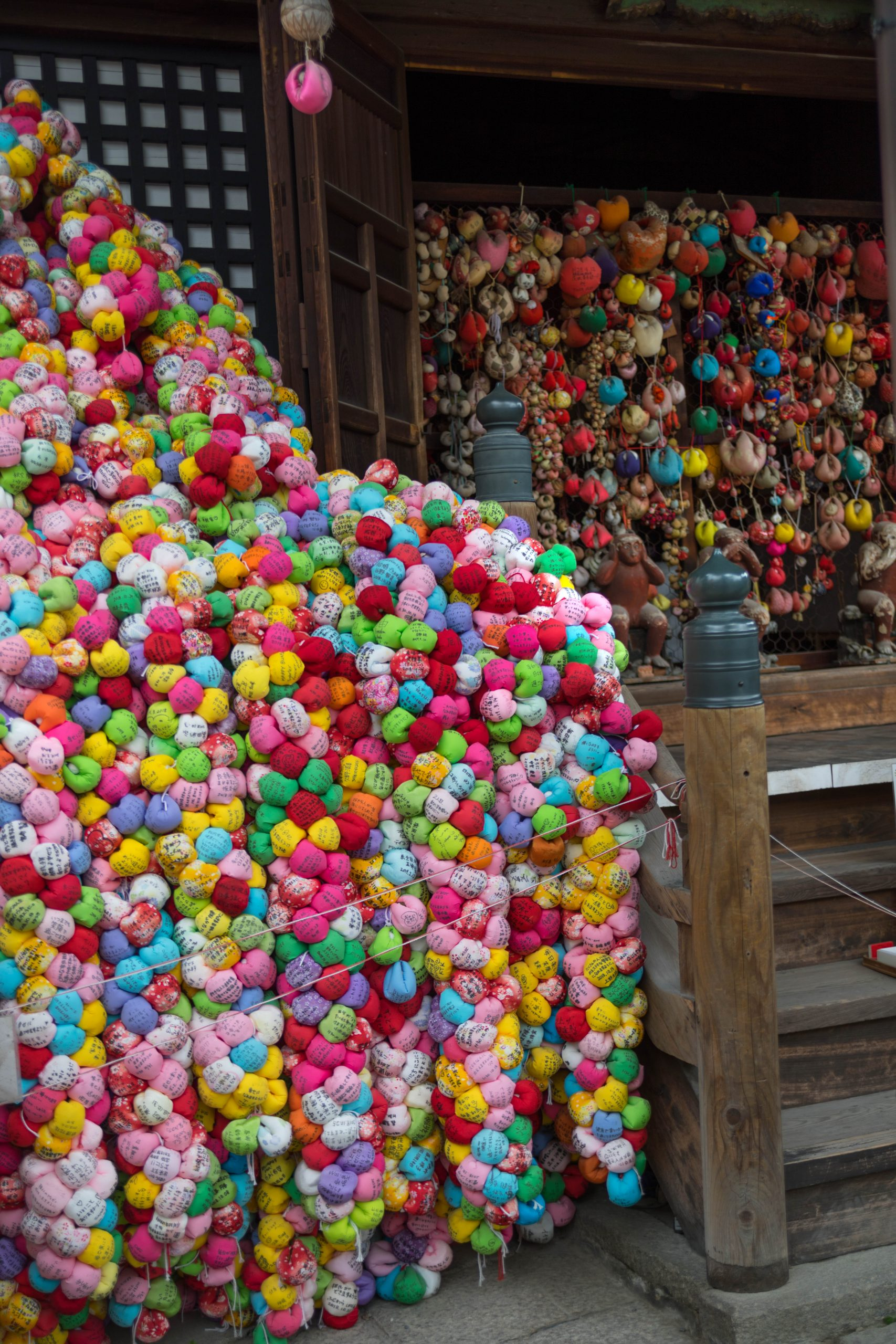 Yasaka Koshin-Do (Daikoku-san Kongo-ji Koshin-Do) Colorful Ball Kyoto Japan Love and Wishmaking Shrine in Higashiyama near Kiyomizu Dera Temple Kyoto, Japan Travel Guide by Annie Fairfax