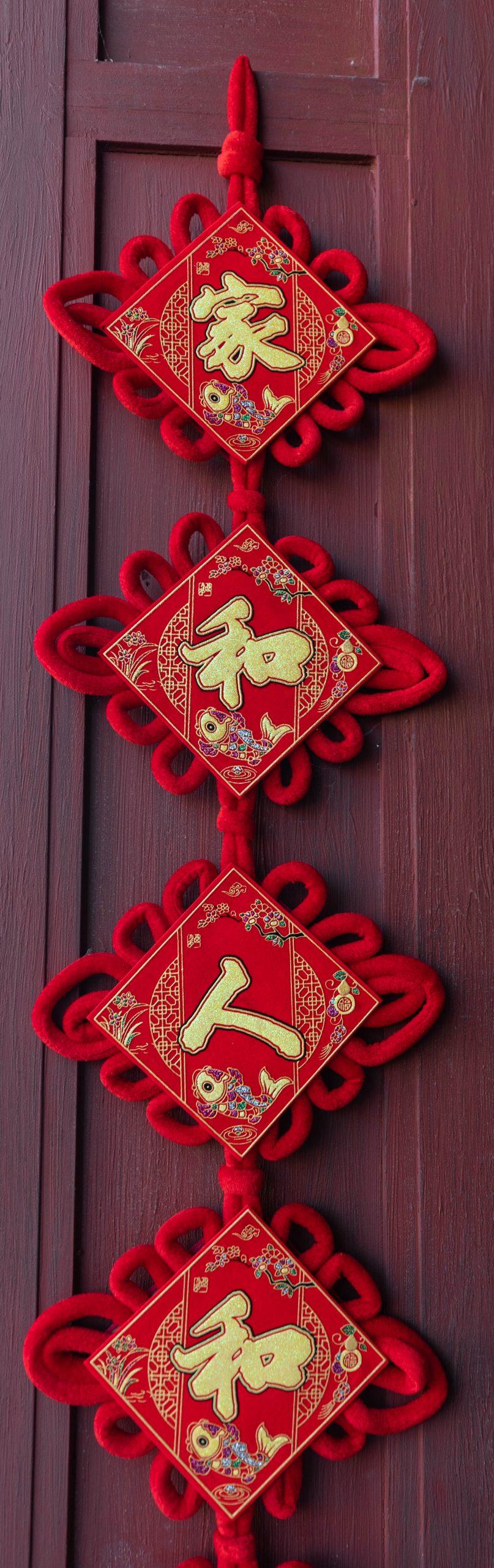 China at Epcot Walt Disney World by Luxury Travel Writer and Photographer Annie Fairfax
