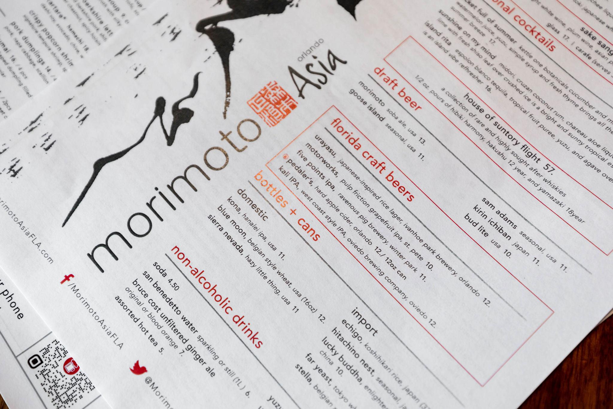 Morimoto Asia Restaurant at Disney Springs Walt Disney World by Annie Fairfax
