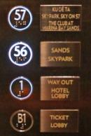 ascenseur MBS