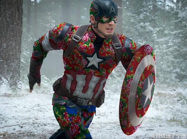 Avengers en Pivoines