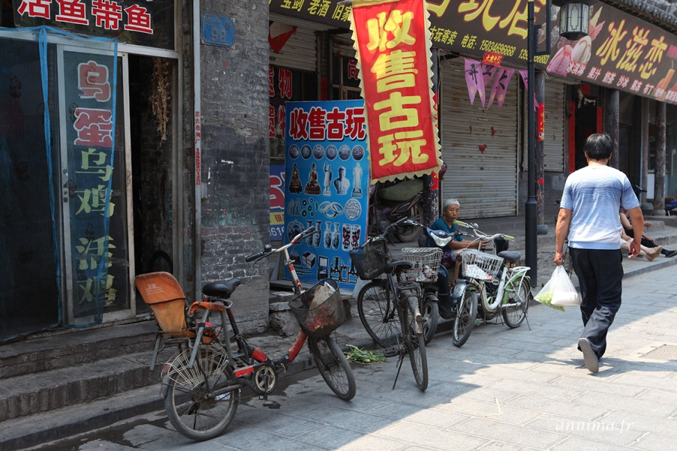 Qixian6