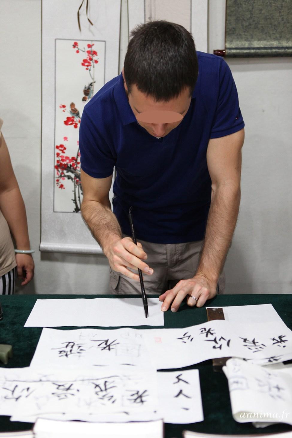 Xi'an26 copy