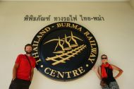 14.01.14 Kanchanaburi, Thailand